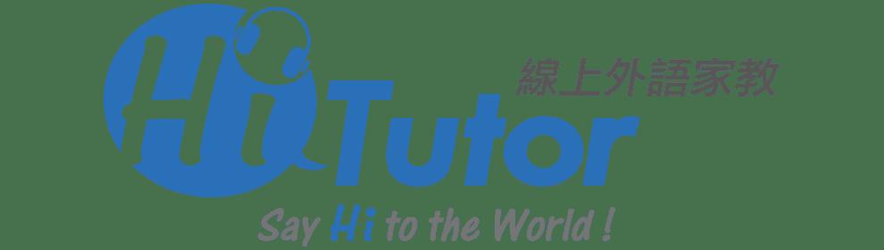 線上英文家教-HiTutor
